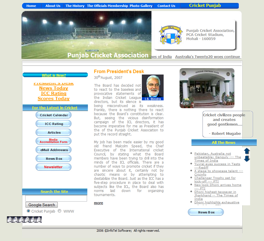 Punjab cricket website