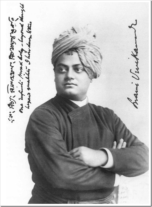 Vivekananda-1893-09-signed