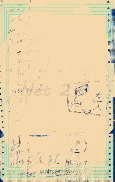 IMG_20151231_154642~2